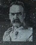Wykonany portret w ciemnym kamieniu